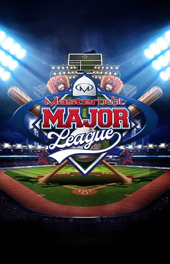 Masterbeat Major League: NYC Pride